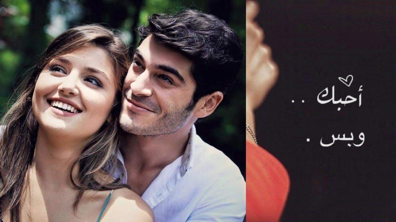 صورة صور حب رومانسيه 2019 , صور رومانسيه معبره عن الحب