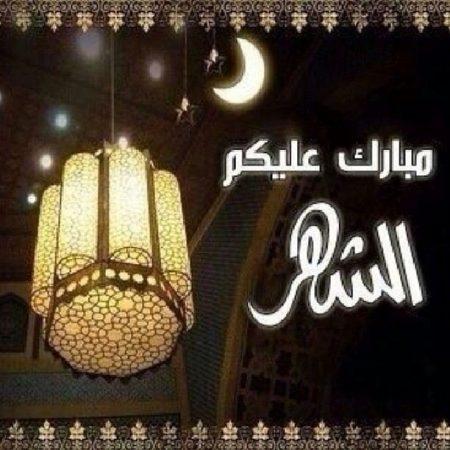 صور صور عن شهر رمضان , اجمل الصور المعبره عن الشهر الكريم
