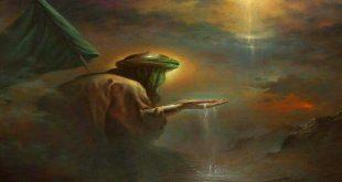 صورة هل الخضر نبي , معلومات عن الخضر عليه السلام