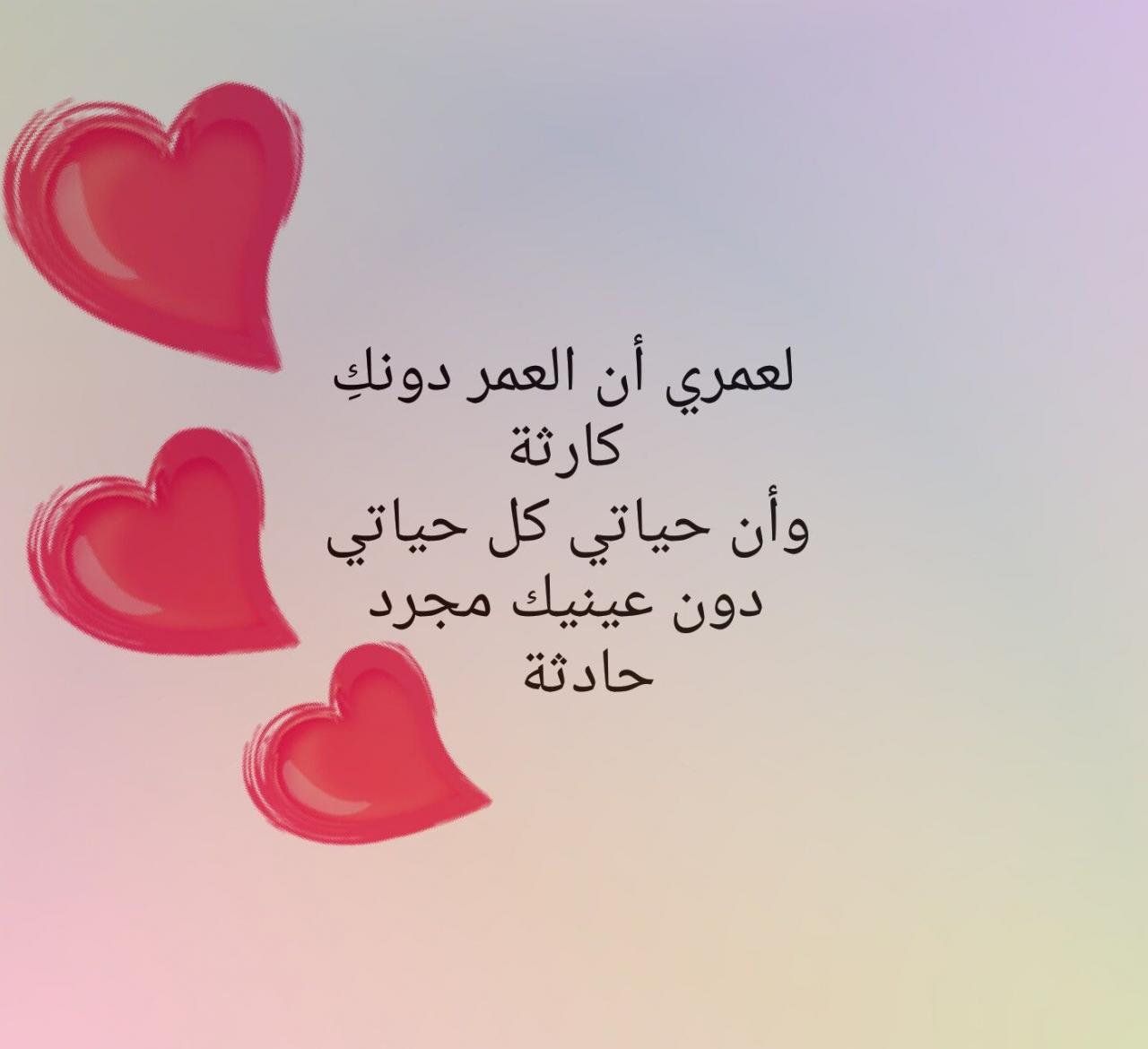 صورة شعر عن الحب للحبيب , الرومانسيه فى كلمات شعريه للاحبه