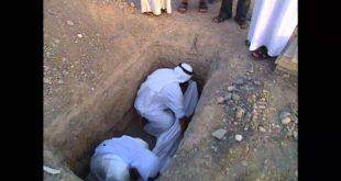 صور رؤية دفن الميت في المنام , ماهو معنى الحلم بدفن المتوفي