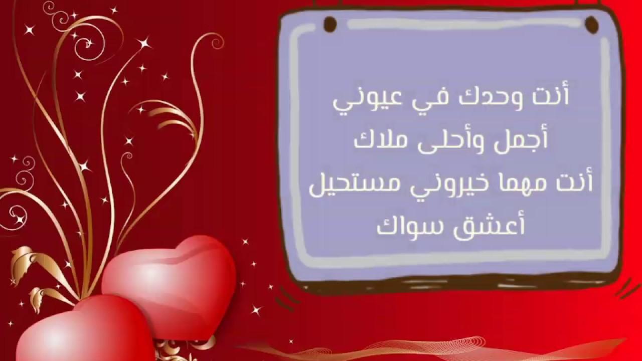 صورة اريد اجمل رسائل الحب , احلى برقيات رومانسيه فى العشق