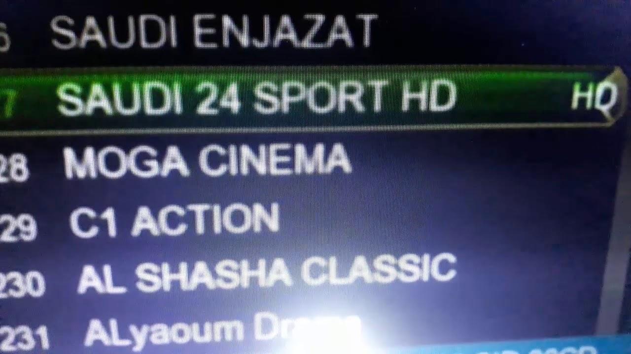 صورة تردد قناة 24 سبورت , احدث بث فضائي لقناه 24 الرياضيه