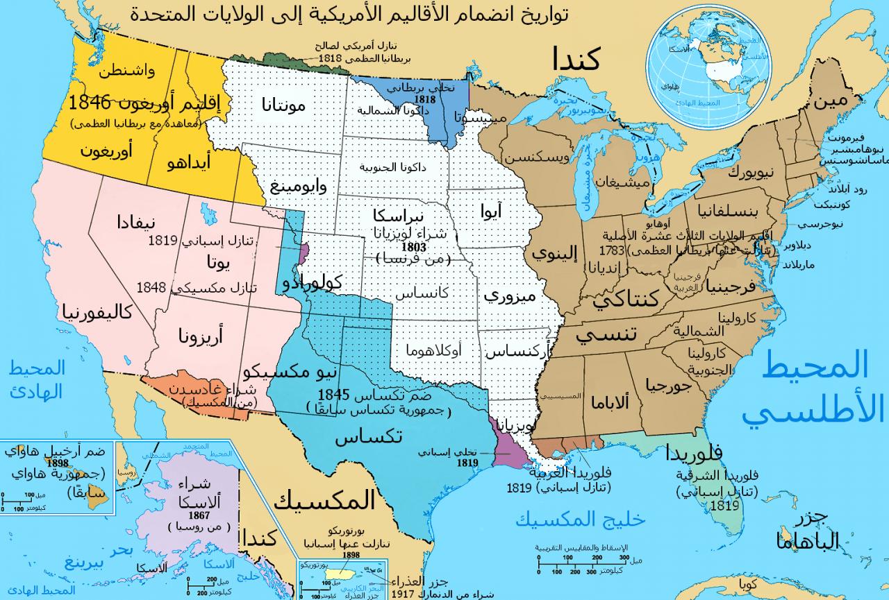 صورة كم عدد الولايات الامريكية , كم يبلغ عدد الولايات المتحده بامريكا