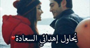 صورة اعذب كلام الحب , الرومانسيه باجمل كلماتها