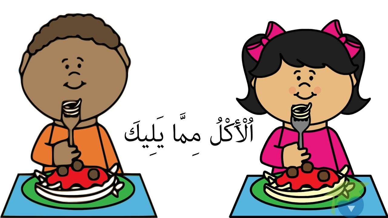 صورة اداب الطعام للاطفال , ماهى قواعد الاكل والشرب للصغار