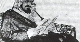 صورة لم سميت الدولة السعودية بهذا الاسم , تعرف على سبب تسمية المملكه السعوديه