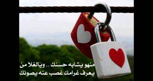 صورة مسجات روعه قصيره , رسايل بسيطه متنوعه حلوه
