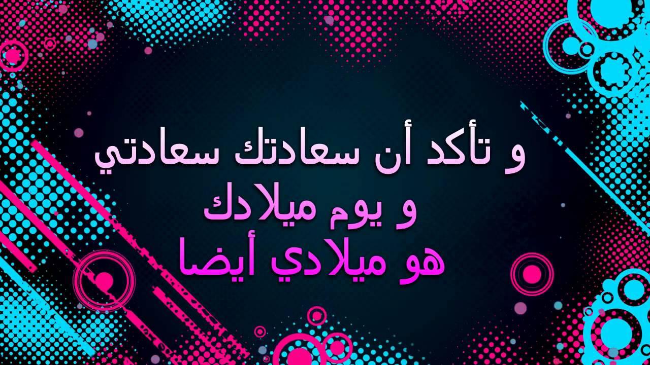 صورة شعر عن عيد ميلاد الاخ , كلمات معايده للشقيق