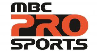 صور تردد ام بي سي سبورت على نايل سات , البث الفضائي mbc pro الرياضيه