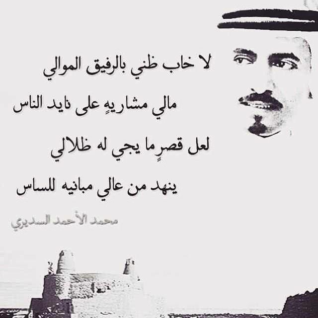 صورة بيت شعر عن الخوي , اشعار مدح فى الرجل الوفي