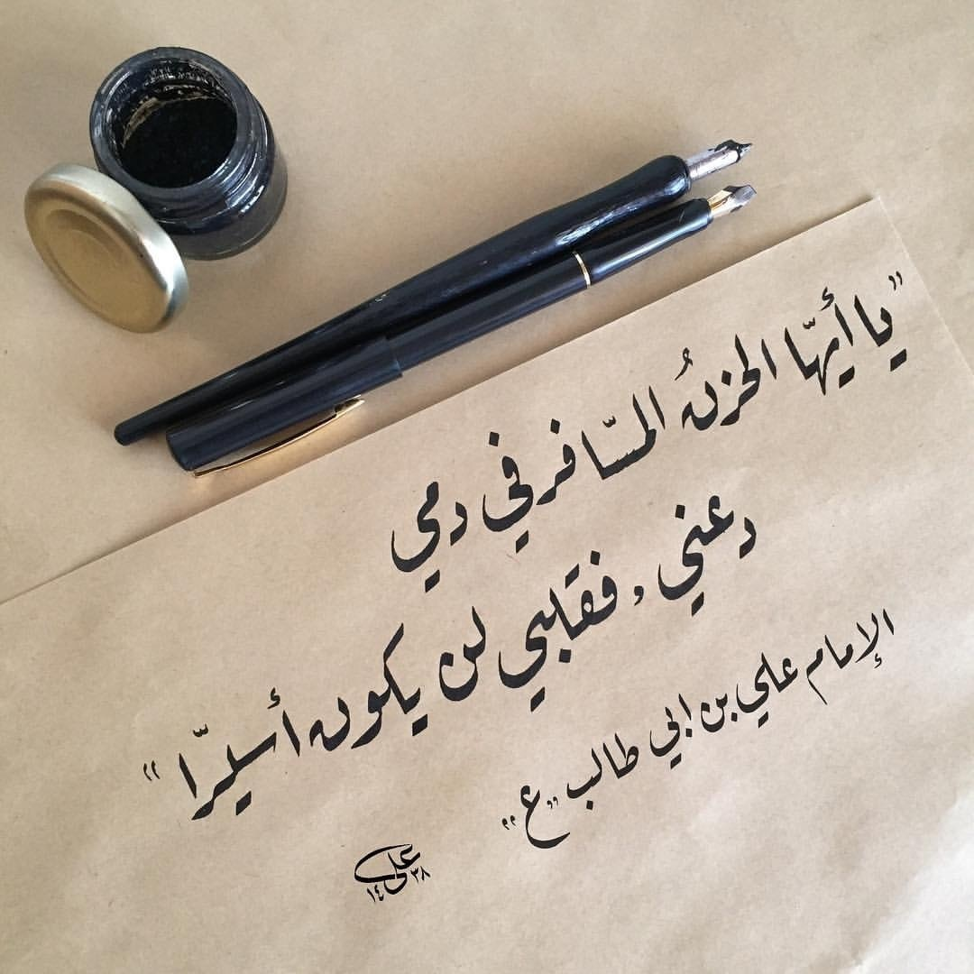 صور صور معبره حزينه , حزن معبر عن الحياة
