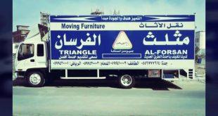 صورة شركة نقل اثاث بجدة , وكالات لشحن العفش من مكان لاخر بمدينة جده