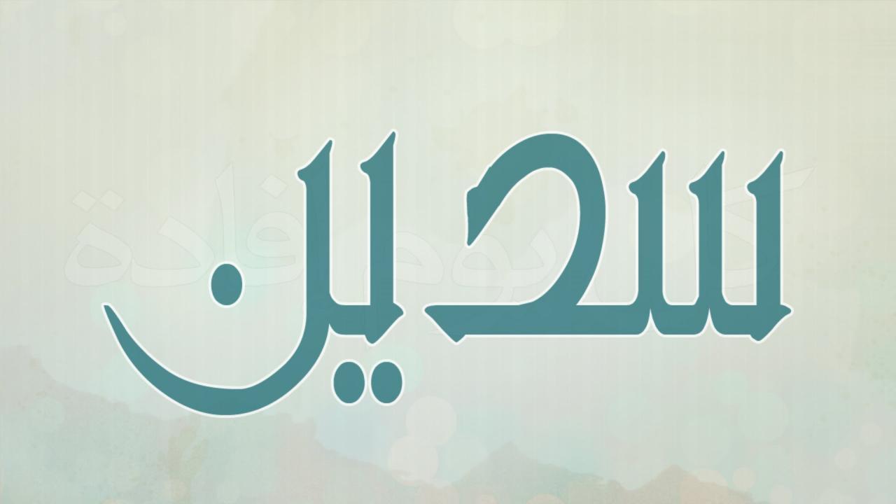 صورة اسماء اولاد غريبة ونادرة , اسامي صبيان مميزه وفريده