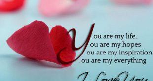 صور رسائل حب رومانسيه , بطاقات غراميه مرسله للاحبه