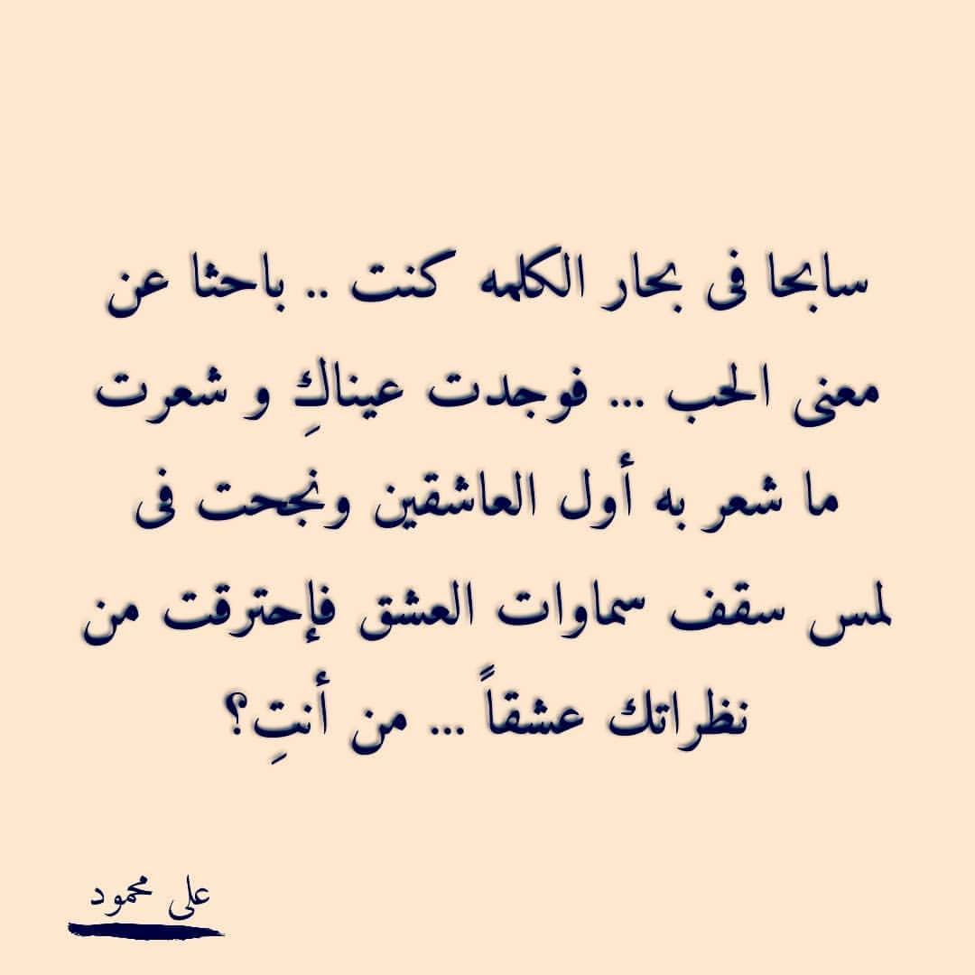 صورة رسائل اشتياق للحبيب , كلمات شوق قويه للارسال