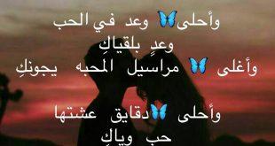 صورة شعر ليبي عن الحب , خواطر شعريه رومانسيه من ليبيا