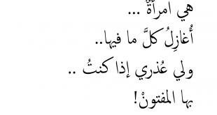 صورة اجمل ما قيل للحبيبة , احلى ماكتب لمن تحب من كلمات