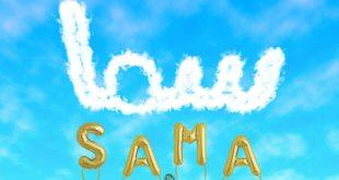 صور معنى اسم سما , تعريف اسم سما