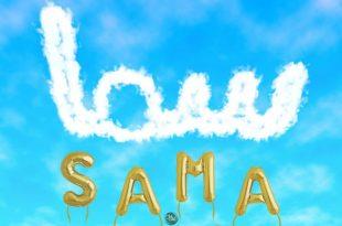 صورة معنى اسم سما , تعريف اسم سما