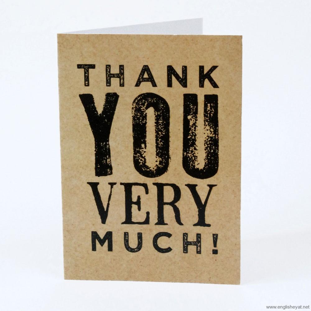 رسالة شكر بالإنجليزية 0