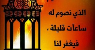 صورة جمل رمضانية , عبارات عن رمضان