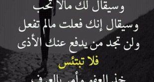 صورة أجمل العبارات , خلفيات مكتوب عليها كلام قوي
