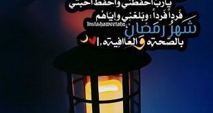 صورة بوستات رمضان, كتبت بوست اليوم شوف هالتفاعل الحادث