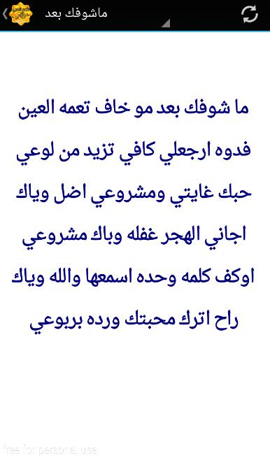 جدا تغضب يفسد اشعار مدح للرجال عراقي Comertinsaat Com