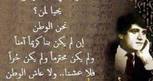 صورة شعر عن فلسطين, هل قرات ذلك الشعر من قبل