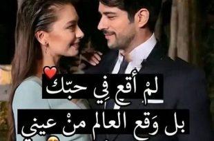 صورة احلى كلام حب, عاوز تعرف ازاي تكسب قلب حبيبك