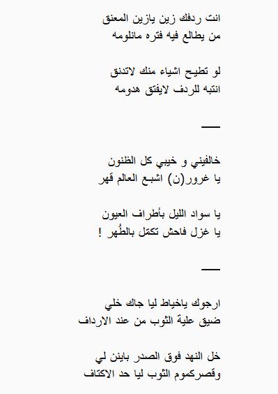 صورة مقولات قد لا تعجب البعض , كلام غزل فاحش 1268 1