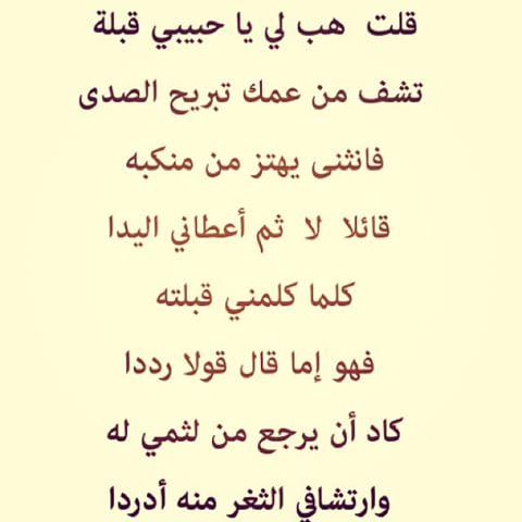 صورة مقولات قد لا تعجب البعض , كلام غزل فاحش 1268 13