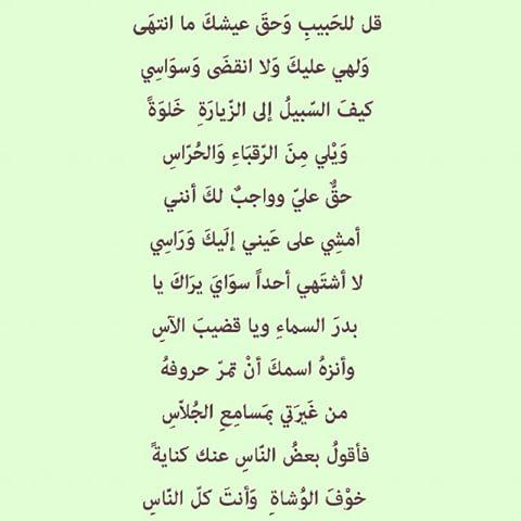 صورة مقولات قد لا تعجب البعض , كلام غزل فاحش 1268 15