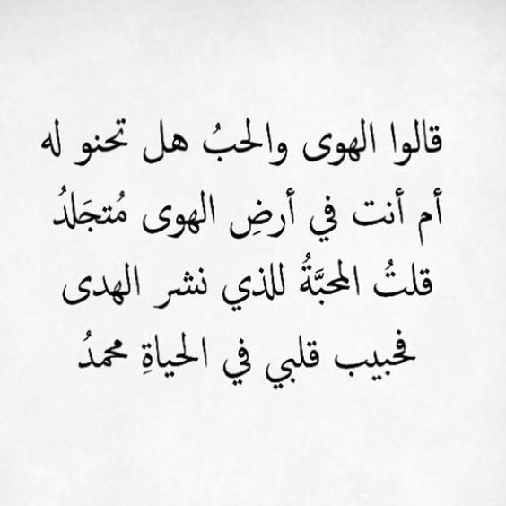 صورة مقولات قد لا تعجب البعض , كلام غزل فاحش 1268 17