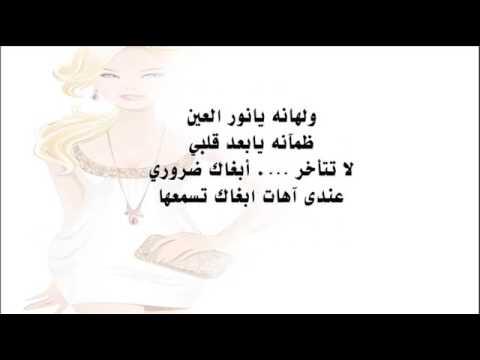 صورة مقولات قد لا تعجب البعض , كلام غزل فاحش 1268 18
