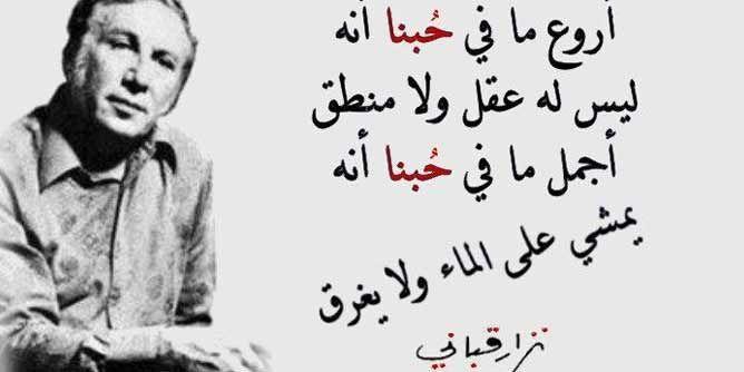 صورة مقولات قد لا تعجب البعض , كلام غزل فاحش 1268 20