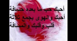 احلى واجمل الكلمات , كلمات في الحب والغرام والعشق احلى كلام في الحب